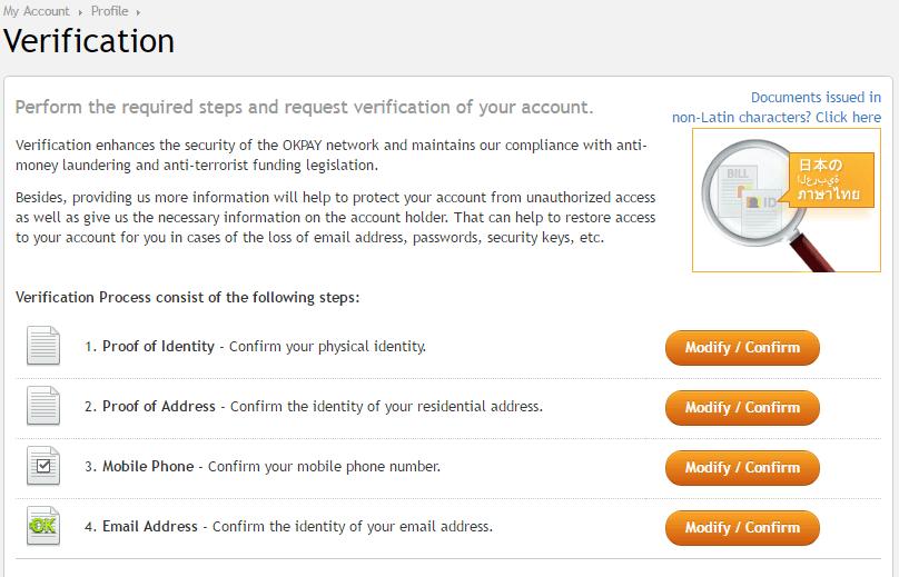 verification page